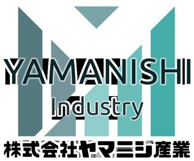 株式会社ヤマニシ産業
